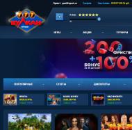 Продажа готовых он-лайн казино купить казино продаем готовые казино игровые автоматы resident скачать торрент