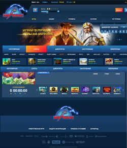 Как правильно установить казино масвет powered by bmforum 6 игровые автоматы онлайн бесплатно играть