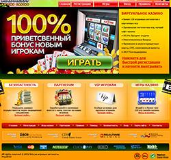 Создание и Разработка Онлайн Интернет казино soft