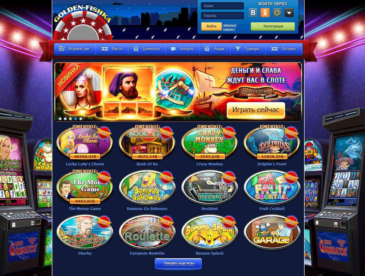 prodazha-kazino