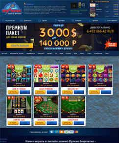 Продажа готовых онлайн казино aladdin wishes игровые автоматы онлайнi