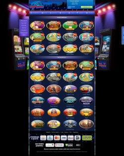 Фестиваль Игровой Автомат