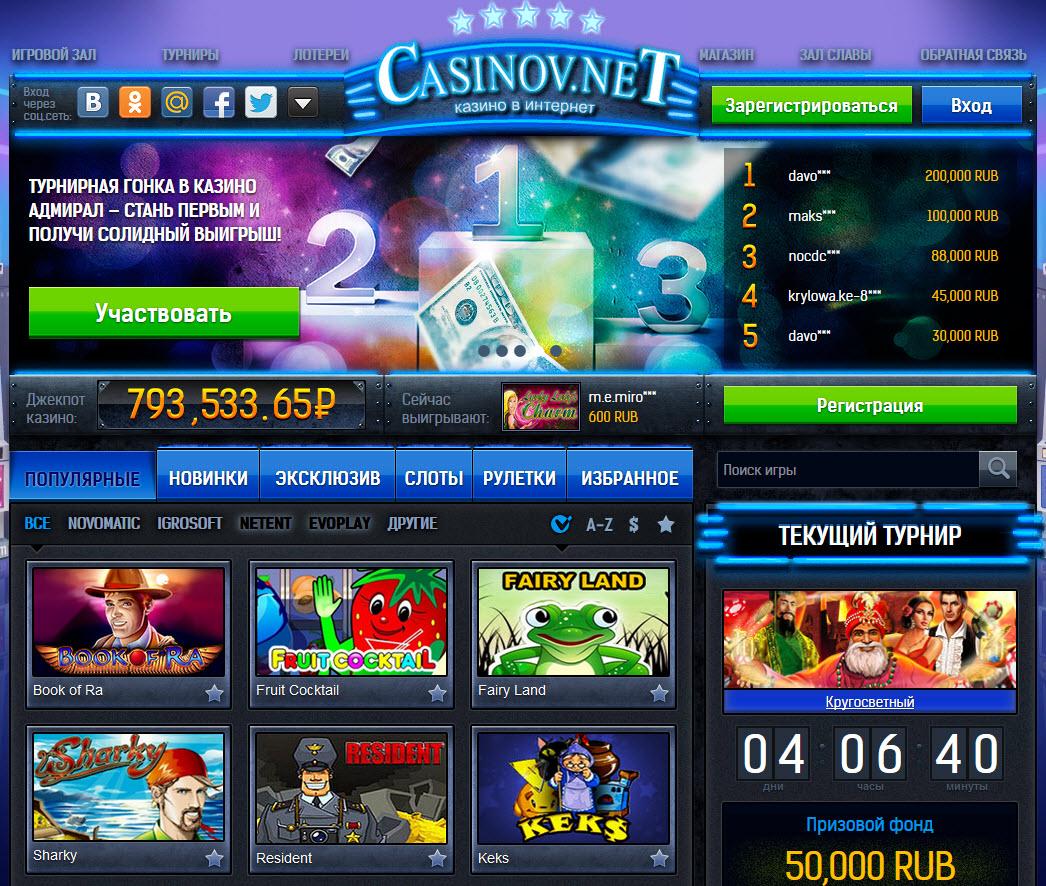 Слотомания Игровые Автоматы Онлайн Без Регистрации